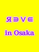 Я∋∨∈(レーウ゛)☆in Osaka