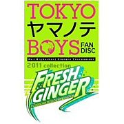 TOKYOヤマノテBOYS FRESH GINGER