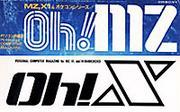 Oh!MZとOh!X