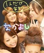 SAKURA★26OCT.08