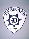 豊川市立代田中学校