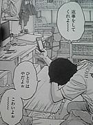 ほんとは怒りたくないのに´_`