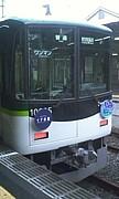 京阪電車七夕伝説