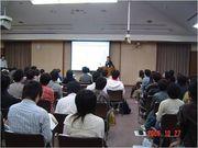 起業家セミナー2007