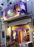 UGLY高円寺selectshop<used&new>