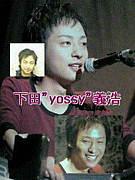 """下田""""yossy""""義浩"""