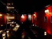 restaurant&bar ND