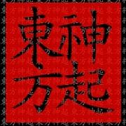 かしショッピ(東方神起&JYJ)