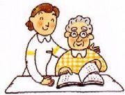 老人読書同盟