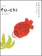 fu-chi