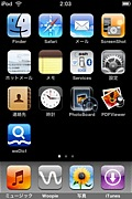 iPhone3G/touch jailbreak中級編