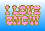 I LOVE 雪板 所沢周辺