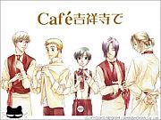 Café吉祥寺で