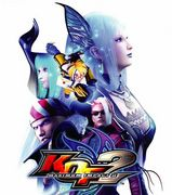 KOF MAXIMUM IMPACT 2