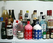 居酒屋「潤斗」