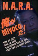 miyoco