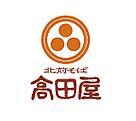 高田屋新川崎店 OB&OG