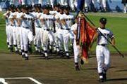 山梨学院大学附属高校野球部