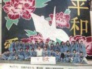 福女 2005卒 3♡4