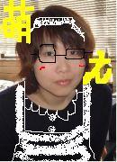 メイド喫茶に萌え(for gay)