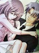 葵理事にお姫様抱っこされたい