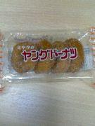 ♡ViVa 食∞♡