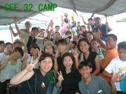 CFF32回ワークキャンプ
