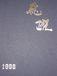 広大附属高校86回生 (96年3月卒)