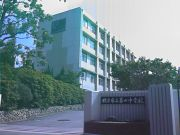 大阪府枚方市立第四中学校