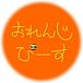ソフトバレー オレンジピース