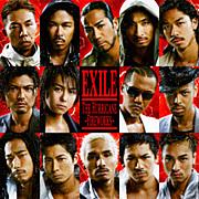 ~EXILE~ 私の支え
