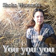 Shoko Watanabe