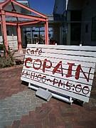 cafeCOPAIN@アグリパーク