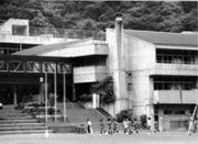 葉山町立南郷中学校