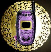 ゴージャスな携帯が欲しい!
