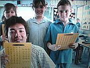 オーストラリアで日本語教師