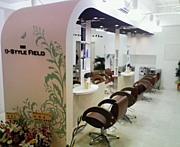美容室 D-STYLE FIELD 加美店
