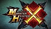 【MHX】モンスターハンタークロス【3DS】