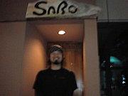 我的創作居酒屋sabo