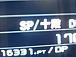 [弐寺]SP十段 千葉の会