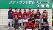 FC.SPREAD(スプリード)
