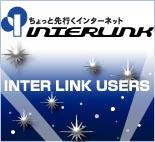 INTERLINK USERS