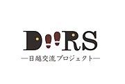 DOORS日越交流プロジェクト