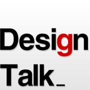 Design Talk_
