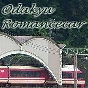 小田急ロマンスカー☆