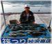 四国のカセ・筏釣り