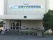 宮崎中学校365日青春物語