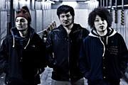 RoZEO Crew