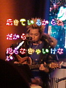 3B LAB.☆S 千葉支部
