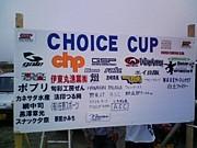 銚子サーフィン・クラブ/南風